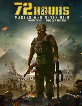 فيلم 72Hours Martyr Who Never Died 2019 مترجم