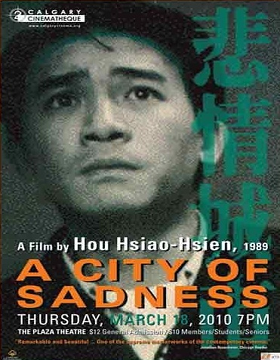 فيلم A City of Sadness 1989 مترجم