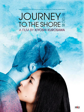 فيلم Journey to the Shore 2015 مترجم