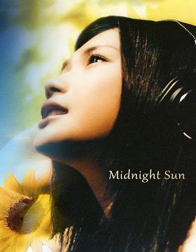 فيلم Midnight Sun 2006 مترجم