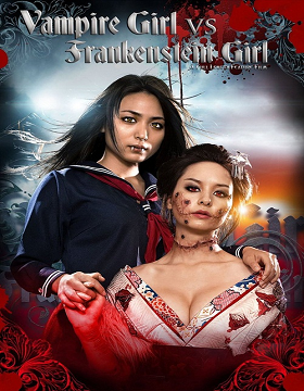 فيلم Vampire Girl vs. Frankenstein Girl 2009 مترجم