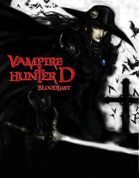فيلم Vampire Hunter D Bloodlust 2000 مترجم