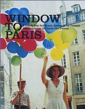 فيلم Window to Paris 1993 مترجم