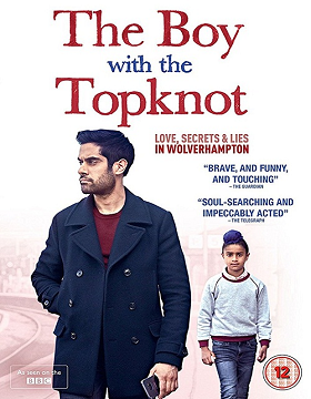 فيلم The Boy with the Topknot 2017 مترجم