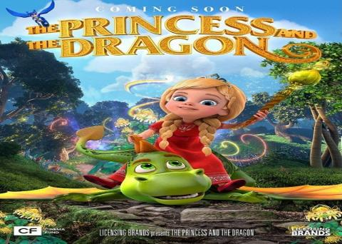 فيلم The Princess and the Dragon 2018