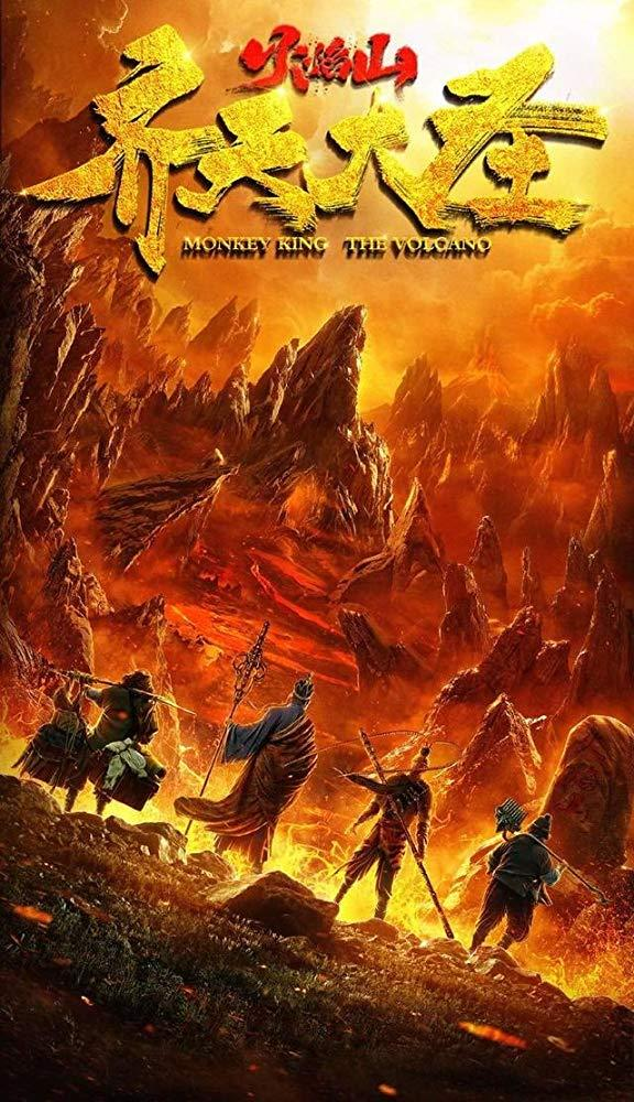 فيلم The Monkey King The True Sun Wukung 2019