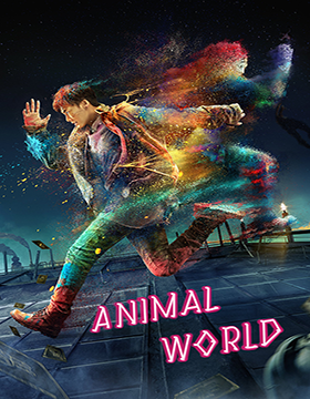 فيلم Animal World 2018 مترجم