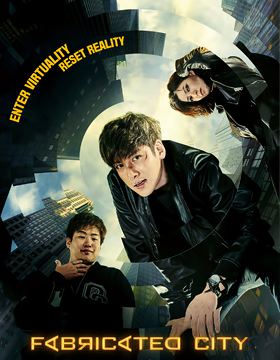 فيلم Fabricated City 2017 مترجم