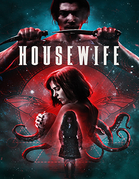 فيلم Housewife 2017 مترجم