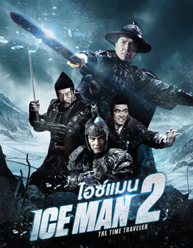 فيلم Iceman: The Time Traveller 2018 مترجم