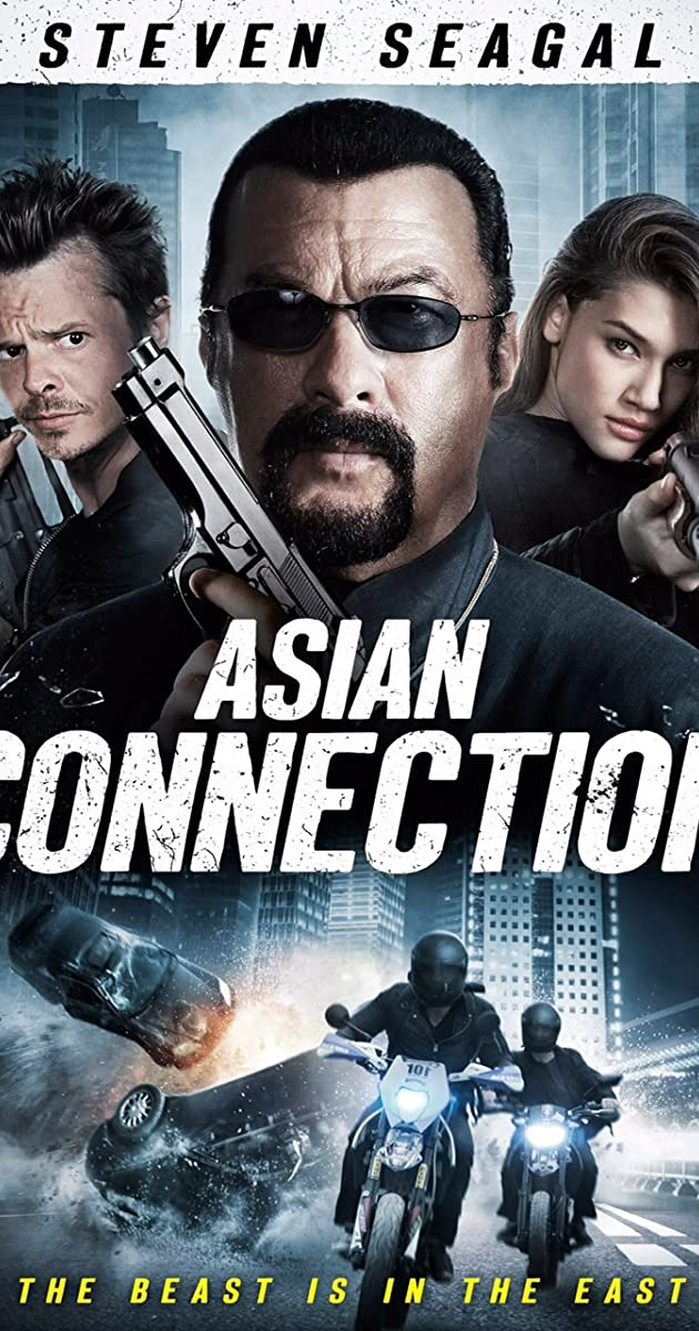 فيلم The Asian Connection 2016
