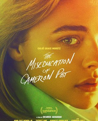 فيلم The Miseducation of Cameron Post 2018 مترجم