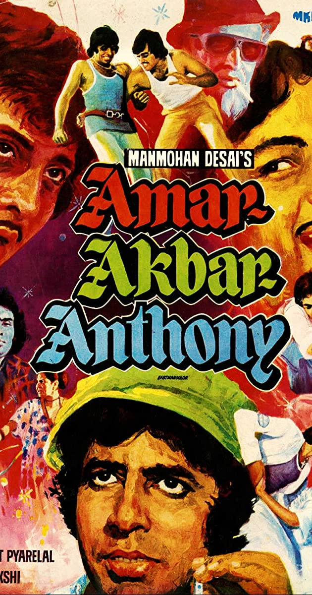 فيلم Amar Akbar Anthony 2018