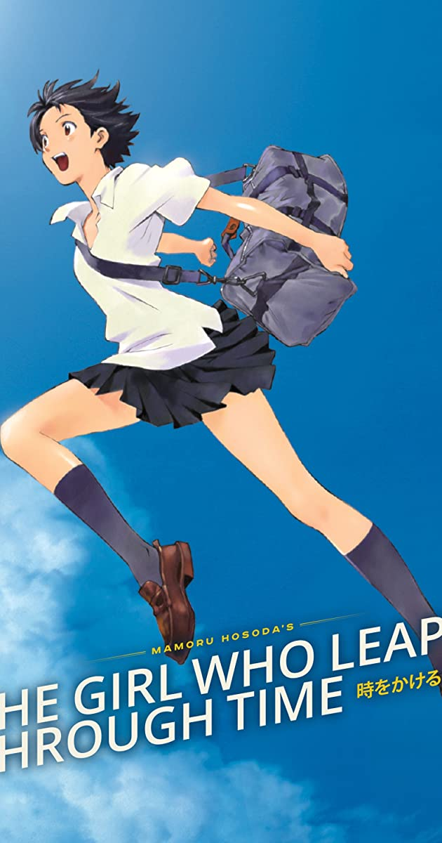 فيلم The Girl Who Leapt Through Time 2006