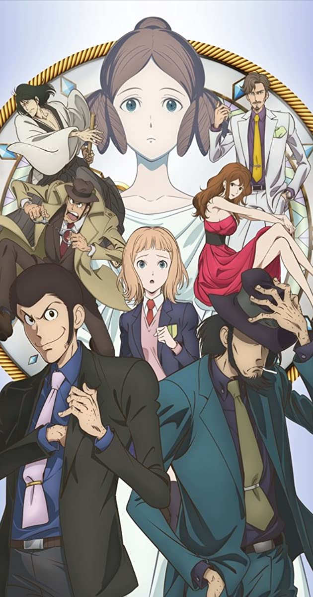 فيلم Lupin III: Goodbye Partner 2019