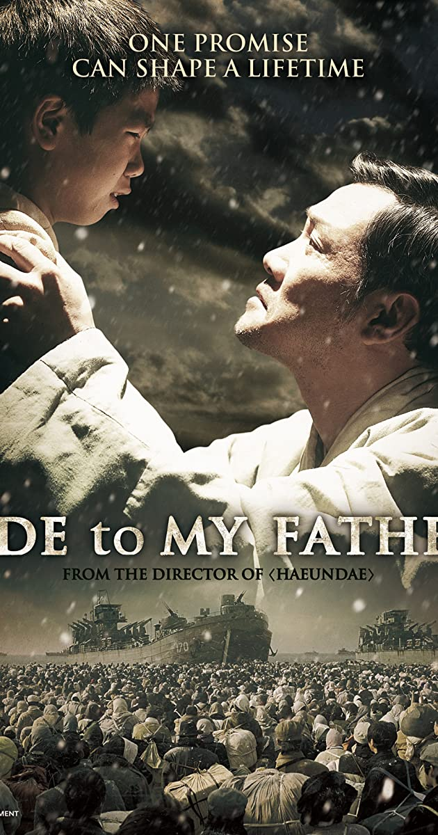 فيلم Ode to My Father 2014