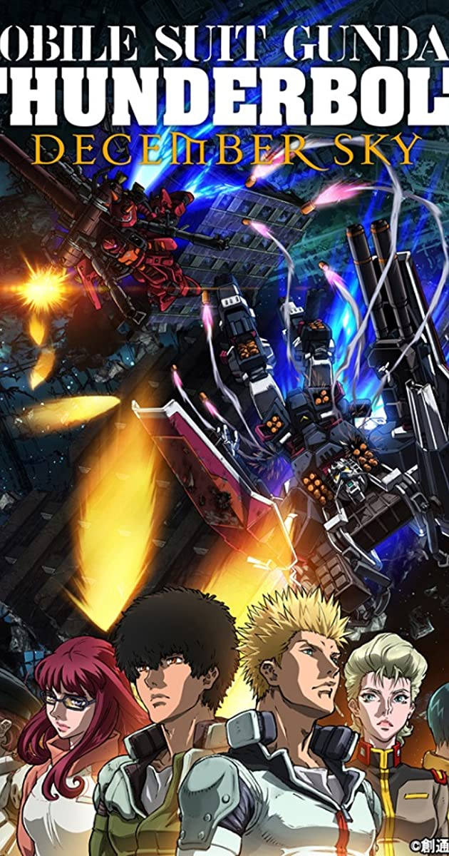 فيلم Mobile Suit Gundam Thunderbolt December Sky 2016