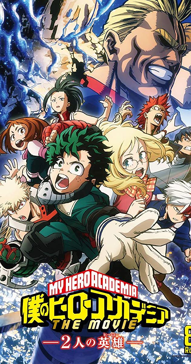 فيلم Boku no Hero Academia the Movie 2018