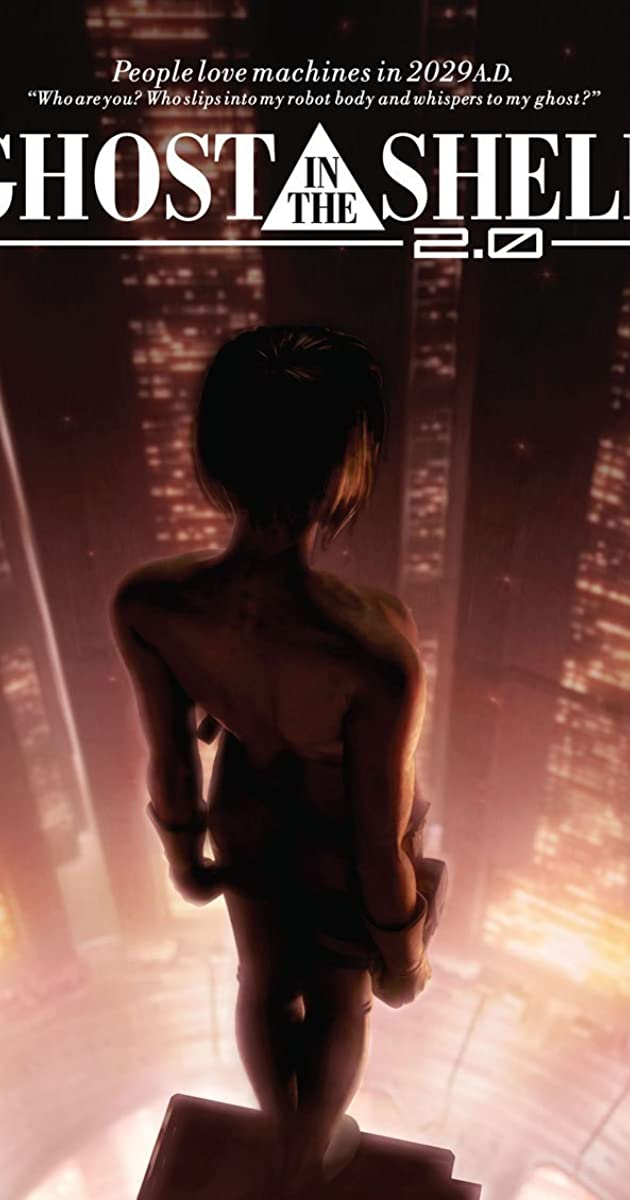 فيلم Ghost in the Shell 2.0 2008