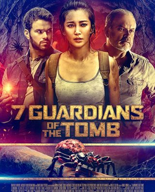 فيلم Guardians of the Tomb 2018 مترجم