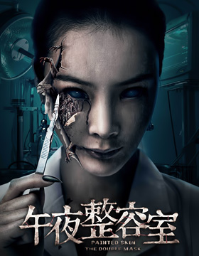 فيلم Painted Skin: The Double Mask 2018 مترجم