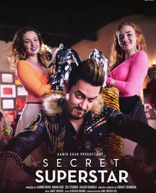 فيلم Secret Superstar 2017 مترجم