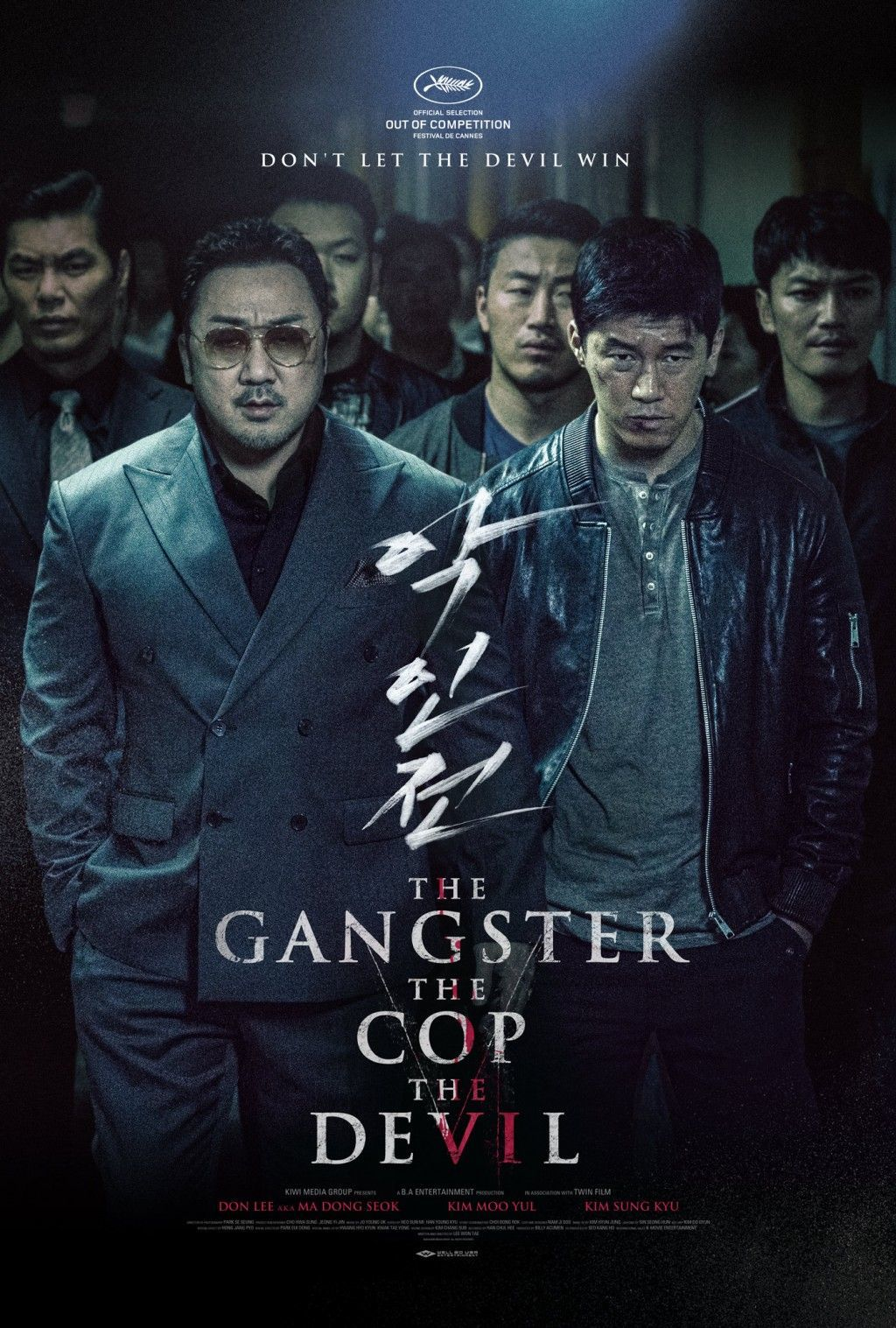 فيلم The Gangster, the Cop, the Devil 2019 مترجم