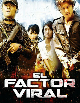 فيلم The Viral Factor 2012 مترجم