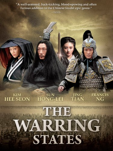 فيلم The Warring States 2011 مترجم
