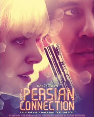 فيلم The Persian Connection 2016 مترجم
