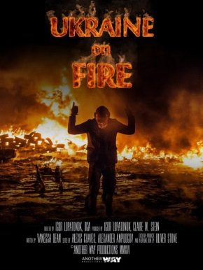 فيلم Ukraine on Fire 2016 مترجم