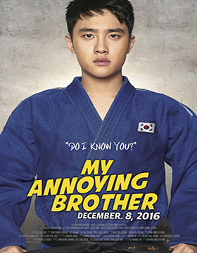 فيلم My Annoying Brother 2016 مترجم