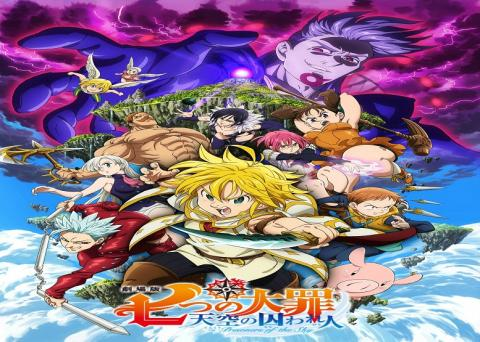 فيلم Nanatsu no Taizai Movie Tenkuu no Torawarebito 2018
